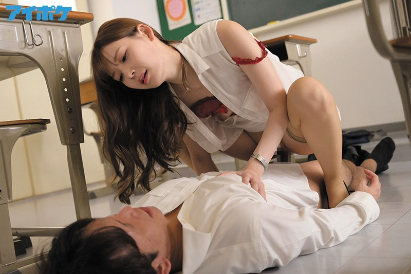 """IPX-602 (Naughty Female Teacher) Seductive Teacher Crazed With Jealousy Goes To School Without Panties """"There's No Other Way To Get What I Want…"""" Tsumugi Akari"""