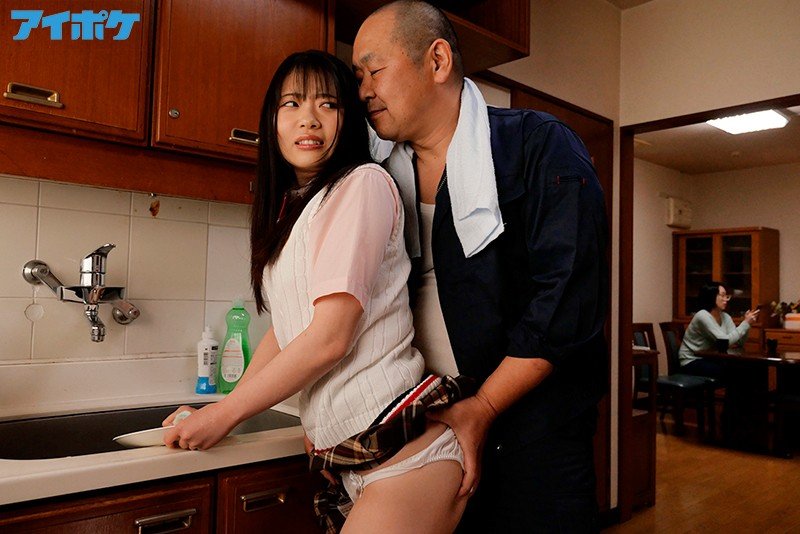 IPX-638 I Can't Stand My Horny Stepdad… But I'm His Favorite Dish… Ravished Again And Again And Made To Cum Ema Futaba