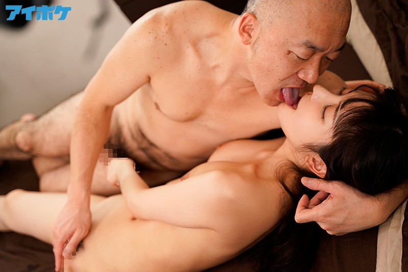 IPX-641 I Hope My Husband Never Finds Out – Today I'm Being Ravished By My Father-In-Law Again. He Keeps Making Me Cum… Karen Kaede