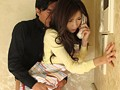 Fucked In Front Of Her Husband Kaori Maeda preview-2
