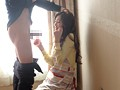 Fucked In Front Of Her Husband Kaori Maeda preview-7