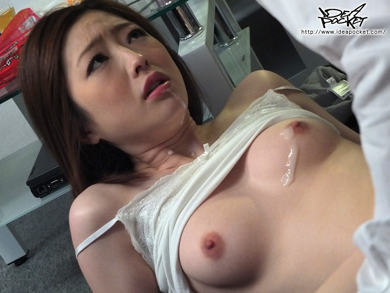 IPZ-216 Ravaged With My Boyfriend Watching Ai Hanada
