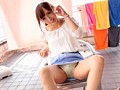 A Maid Just For Me Yuu Namiki preview-1