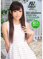 FIRST IMPRESSION 78 Download