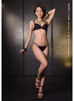 Lingerie: High-Class Underwear Sex Even Sexier Than Naked Bodies: Rio 下載