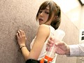 My Personal Housekeeper Aino Kishi preview-12