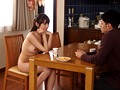 My Wife Is Always Naked Tsubasa Amami preview-9