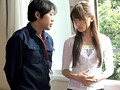 Fucked In Front Of Her Husband Airi Kijima preview-1
