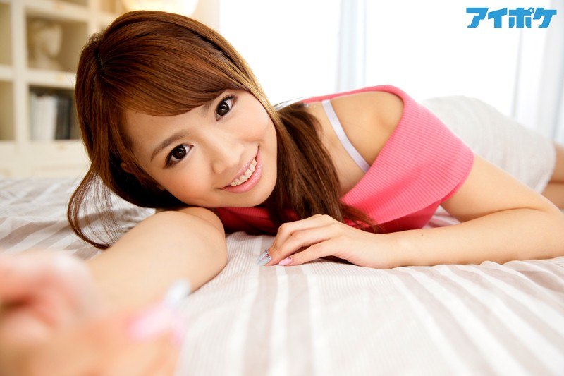 IPZ-671 Me! I Want To Cum More!! I Love My Boyfriend But Honestly There's Something Lacking In Bed! Starring Mirei Aika
