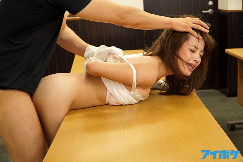 "IPZ-754 They Took My Girlfriend…""Let Me Fuck Your Girlfriend!"" Her Beautiful Body Is Cuckolded Right In Front Of Her Boyfriend – Kana Momonogi"