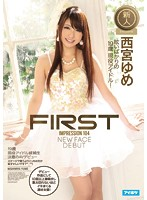 FIRST IMPRESSION 104 - 19 Year Old Former Idol Trainee Makes A Determined Porn Debut (Yume Nishinomiya) Download