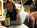 Ready To Drink! Sex While Wasted Mai Shirakawa preview-9