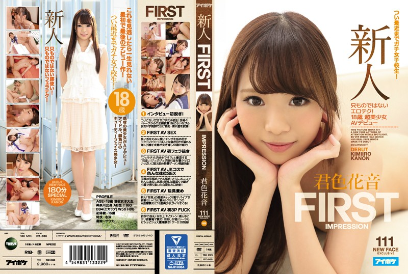 Fresh Face FIRST IMPRESSION 111 Until Recently She Was A Normal Schoolgirl! But Now She's An Extraordinary Erotic Machine! 18 Years Old An Ultra Beautiful Girl In Her AV Debut Kanon Kimiiro