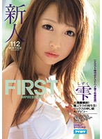 Fresh Face FIRST IMPRESSION 112 A Massive Squirting Explosion! Ultra Exquisite Technique! God's Gift To Sex Is Making Her AV Debut [Including Test POV Footage From Her Amateur Days] Shizuku Download