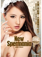 New Spermania Massive Mouth Ejaculations! Floods Of Bukkake! These Sexual Animals Are Shooting Their Cannon Loads Of Cum! Tsubasa Amami Download