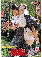 We're Going Out To The Country To Fuck Farmer Wives Niigata & Yuzawa Edition My Wife Is A Horny Slut Who Wants To Be In An AV So Badly She's Throbbing For It We've Got A Big Mountain Out Back So You Can Have Fun Fucking In The Open Air Kyoko Aikawa Download