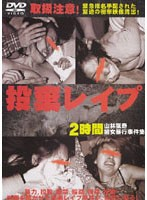 R**ed and Dumped - The Strange Sexual A***e in The Forest Incident Collection - 2 Hours 下載