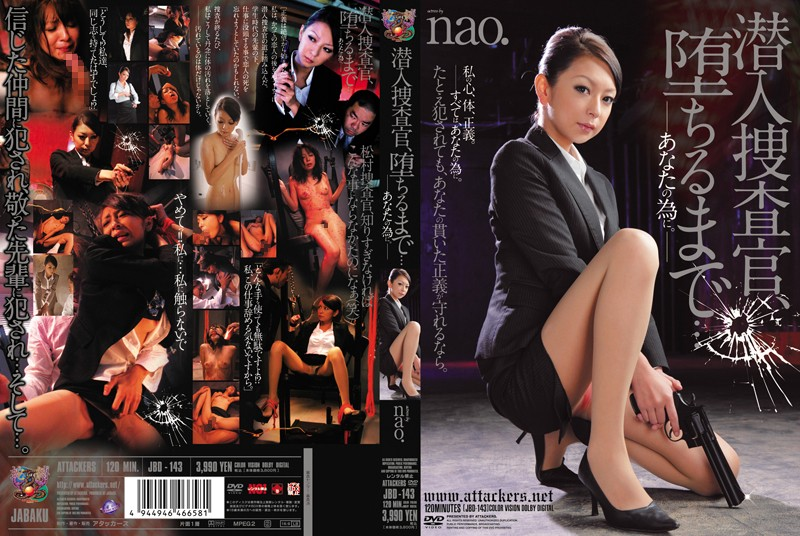 JBD-143 Undercover Investigation Until You Obey... Nao.