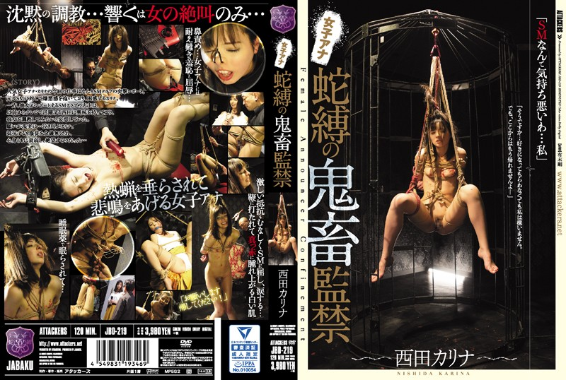 JBD-219 Rough Sex Confinement With A Female Anchor Karina Nishida