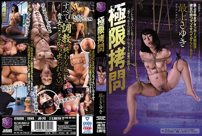 JBD-243 Utmost Limits Of Torture Sayuki Mogami