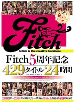 Fitch 5th Anniversary 429 Titles 24 Hours Download