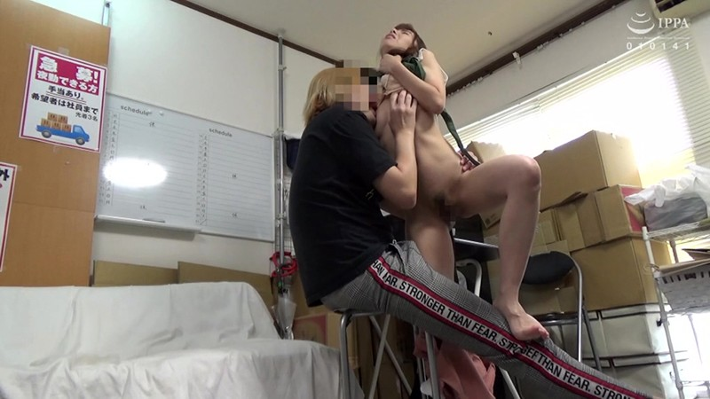 JJAA-043 A Married Woman Takes An Employee Into The Break Room At Her Part Time Job For Some Private Fun 18