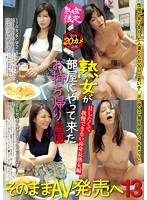 Mature Woman Babes Only A Mature Woman Came To My Room We Took Her Home For Some Peeping Videos And We Sold The Footage As An AV 13 This Tall Mature Woman Wanted To Fuck So Bad She Couldn't Help It 176cm Tall/Yuko/F-Cup Titties/51 Years Old 175cm Tall/Mikiko/G-Cup Titties/49 Years Old Download