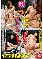 Mature Woman Babes Only A Mature Woman Came To My Room Take Them Home For Some Peeping Video Sex And Then We'll Sell The Footage As An Adult Video 23 A Forty-Something Tall Lady With Colossal Tits Twin Towers Height: 175cm/Emiko-san/H-Cup Titties/40 Years Old Height 170cm/Takayo-san/I-Cup Titties/42 Years Old Download
