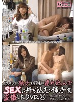 A DVD Of Peeping Videos Of A Handsome Guy Who Brings A Mature Woman Home For Sex 55 ~ We Forced Ourselves On Her And Gave Her A Creampie ~ Download