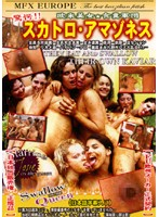 Western Beauty Shit Eating Corps Scat Amazons 3 Download