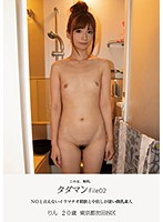 Free Pussy File 02 - Rin, 20 Years Old: An Incredibly Sensitive Amateur Who Can't Say No To Deep Throat And Creampie Download