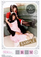 Cross Dressing S&M - I Wanna Be The Girl, And Get Punished By A Queen 6 Download