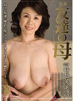 Best Friend's Mom Fumie Tokikoshi 下載