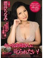 Beautiful MILF Teach You Everything Download