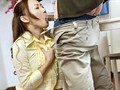 Violated by Father-in-law... Young Wife Exploited ( Reona Kanzaki ) preview-1
