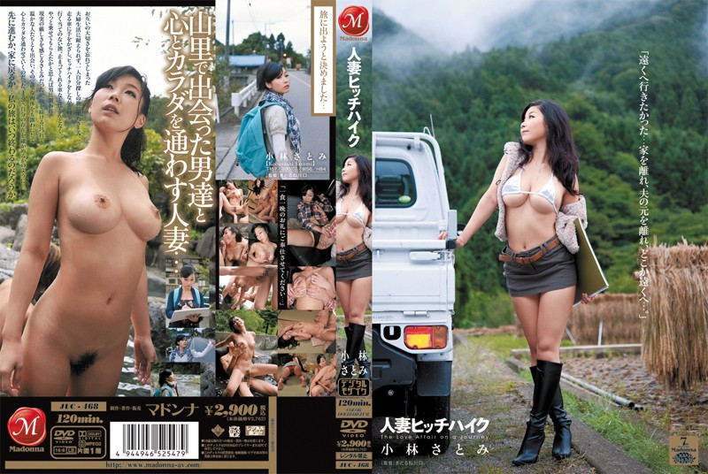 JUC-468 download or stream.