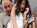 Violated by Father-in-law... Beautiful Bride Gets Fucked - Ayumu Sena preview-1