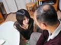 I Love My Father-in-Law More Than My Husband... Towa Itsui preview-1