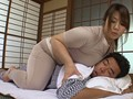 Chubby, Sexy Masseuse Can't Say No - Ayaka Yuzuki preview-1