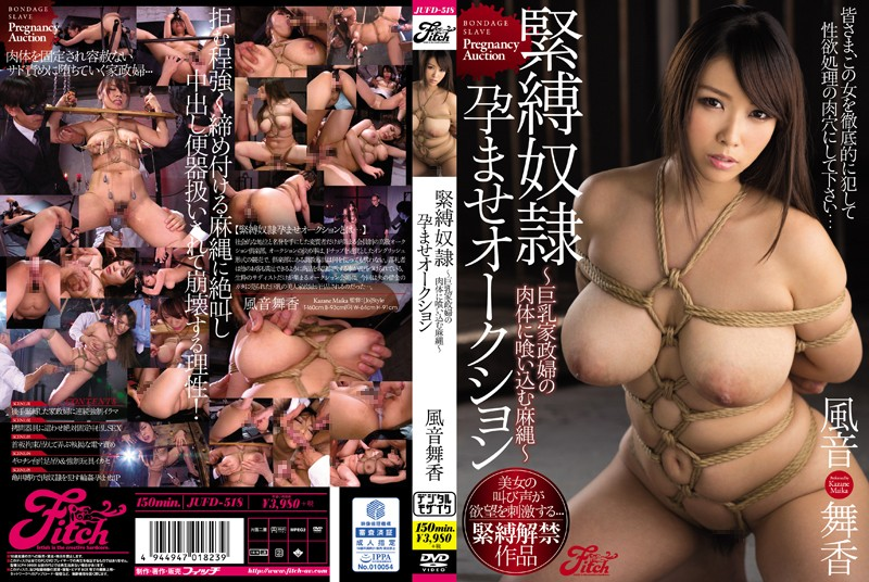 JUFD-518 S&M Slave Impregnation Auction ~Ropes Bite Into A Busty Maid's Ample Flesh~ Maika Kazane