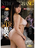 A Colossal Tits After Suntan NTR Orgy My Girlfriend Got Fucked By All The Boys At Her Seminar Training Camp Satomi Tsubakiori Download