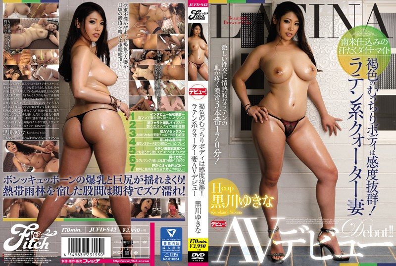 JUFD-842 Her Brown Chubby Body is Super Sensitive! Quarter-Latino Yukina Kurokawa Makes Her AV Debut