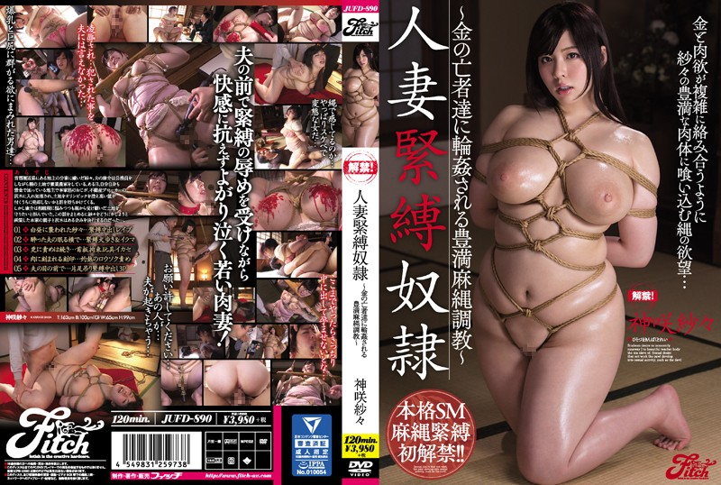 A Married Woman S&M Sex Slave Sasa Kanzaki A Voluptuous Bondage Babe In Breaking In Training Is Getting Gang Bang Raped By Greedy Motherfuckers