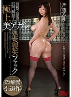 Her First And Last Anal Unveiling! An Exquisite And Beautiful Anal Virgin Deflowering Fuck Miyu Saito Download