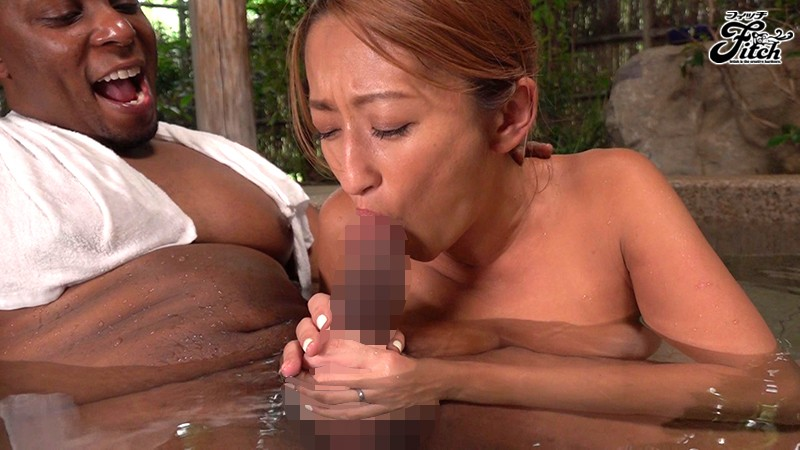 [JUFD-966] Captivated By The Massive Cock... Fucked And Creampied By A Well-Endowed Black Man In A Hot Spring ~The Busty Married Woman Who Trembles And Orgasms Beside Her Husband. Rena Fukiishi