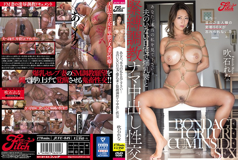 JUFE-048 Honey, I Want You To See The Real Me... Bondage Training And Creampie Sex With A Married Woman With Colossal Tits In Her Home While Her Husband Is Away
