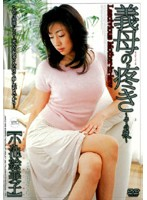 Miko Koike Mother-in-law's throbbing desire - Afterwards - Download