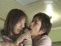 (jukd219)[JUKD-219] Family Survey: Failure as a Mother 6 Download 9