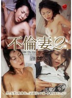 Unfaithful Housewife 2 Download