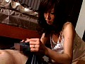 (jukd984)[JUKD-984] Sister In Law Slave Honami Takasaka Download 17